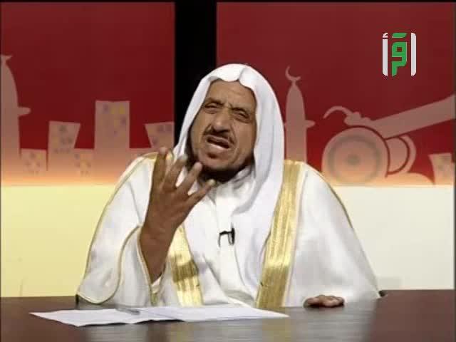 المصلح يحذرك من أفخاخ في رمضان