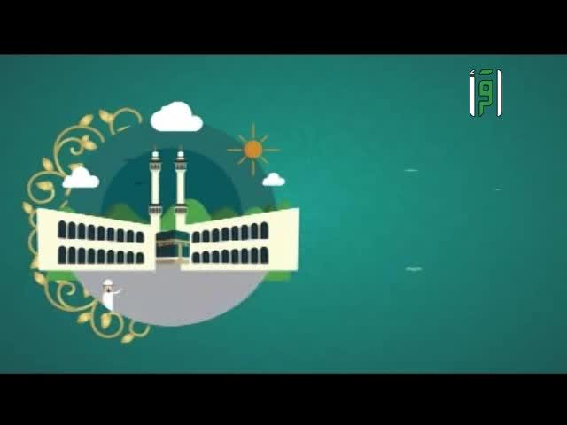 أكبر خمس مساجد