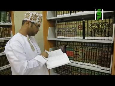 تقارير في رحاب الحرمين -مكتبة المسجد الحرام