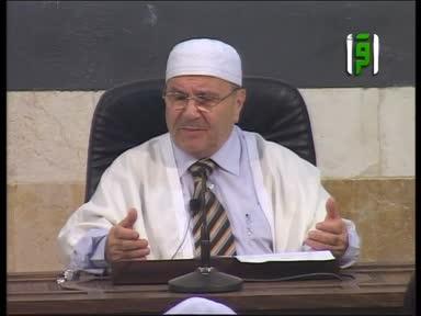 مقاصد الشريعة -ح11-الايمان باليوم الاخر (1-2)الدكتور محمد راتب النابلسي