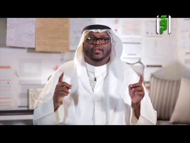 أجود المعاني- ح-11- معاني رمضانية 1- علي أبو الحسن