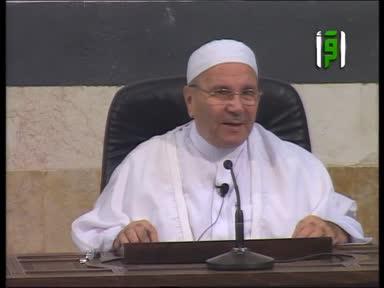 مقاصد الشريعة - ح 12- الايمان بالقضاء و القدر - تقديم الدكتور محمد راتب النابلسي