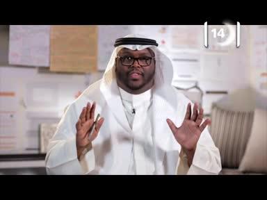 اجود المعاني - ح12- معاني رمضانية 2- تقديم الدكتور علي ابو الحسن