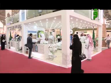 من ارض السعودية - ح 12 - زيارة وفد الاعلام في رئاسة شؤون الحرمين لقناة اقرأ  - سعيد حنتوش
