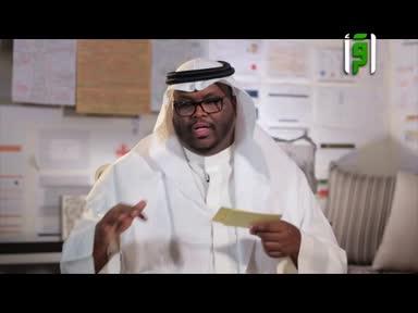 أجود المعاني مع علي أبو الحسن  - ح 13 - معاني رمضانية 3