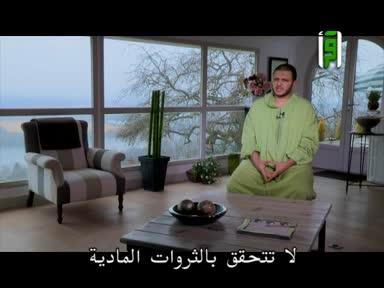 الامة الفتية - ح 15 - وصايا لقمان ج 4 - اسماعيل منور