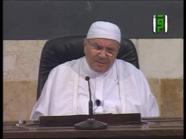 مقاصد الشريعة - ح14-الأمر بالمعروف والنهي عن المنكر - الدكتورمحمد راتب النابلسي