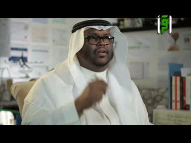 أجود المعاني-ح15 - معاني رمضانية5- علي أبو الحسن