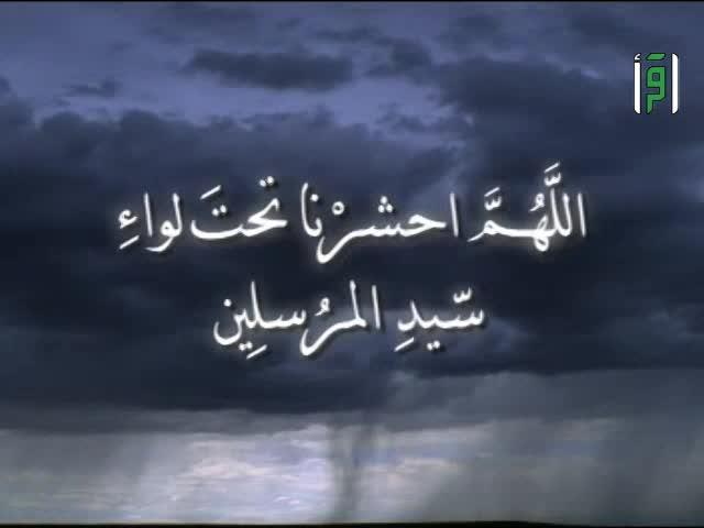 دعاء ارائع بصوت أحمد بوخاطر