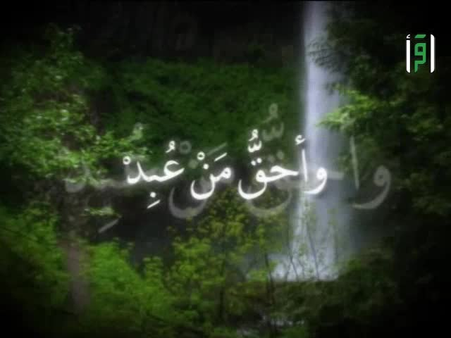 دعاء اللهم أنت أحق من ذكر  بصوت أحمد بوخاطر