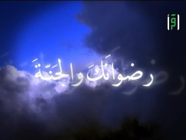 دعاء اللهم نسألك من الخير بصوت أحمد بوخاطر