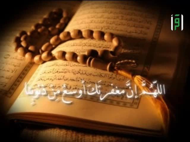 دعاء اللهم إن مغفرتك أوسع من ذنوبنا بصوت أحمد بوخاطر