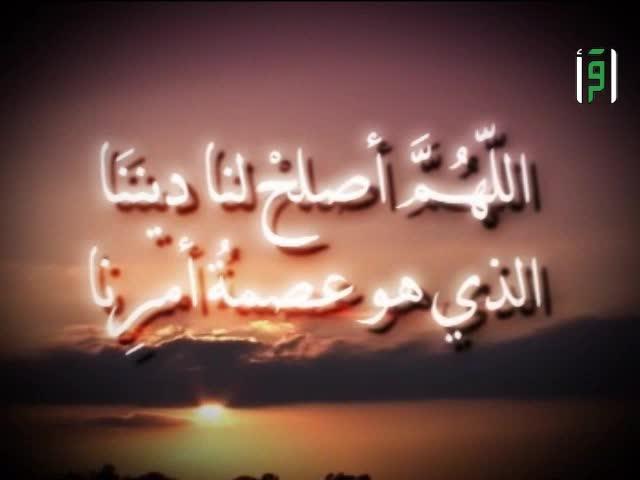 دعاء اللهم أصلح لنا ديننا بصوت أحمد بوخاطر