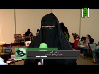 تقارير من ارض السعودية -معرض فنون من المتحف