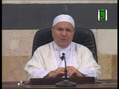 مقاصد الشريعة - ح16 - الزواج - الدكتورمحمد راتب النابلسي