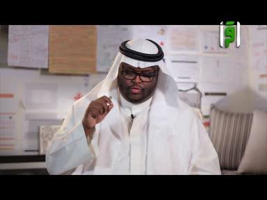 أجود المعاني  -ح16- مهمة الفطام عتقا 1 -علي أبو الحسن