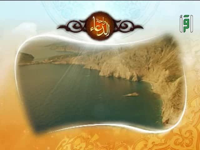 واحة الدعاء - أدعية رمضان9