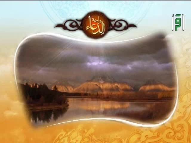 واحة الدعاء - أدعية رمضان 4