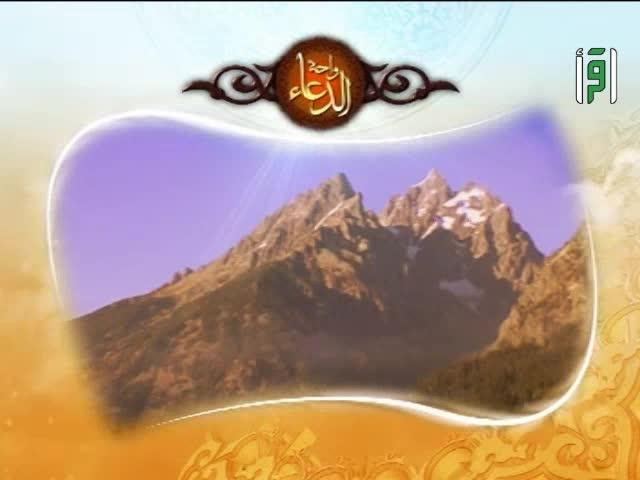 واحة الدعاء - أدعية رمضان13