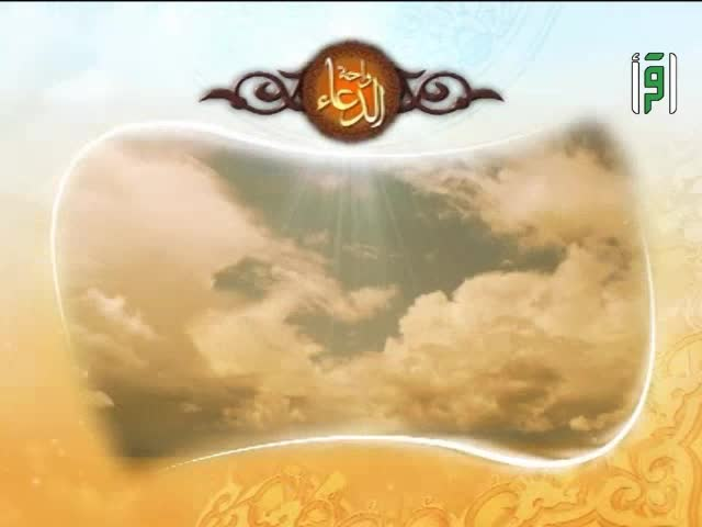 واحة الدعاء - أدعية رمضان 6