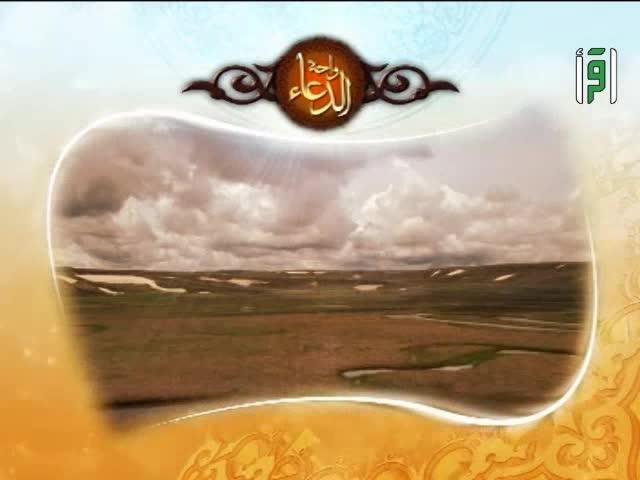 واحة الدعاء - أدعية رمضان15
