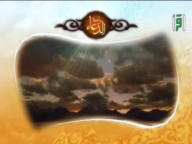 واحة الدعاء - أدعية رمضان 3