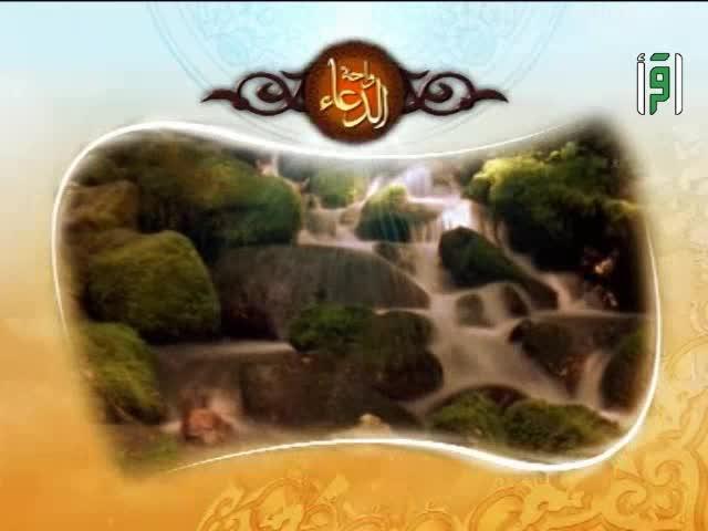 واحة الدعاء - أدعية رمضان 1