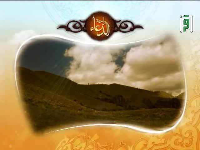 واحة الدعاء - أدعية رمضان14