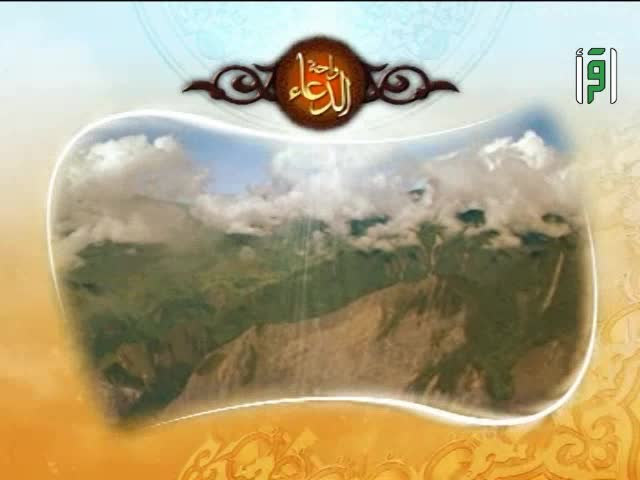 واحة الدعاء - أدعية رمضان10
