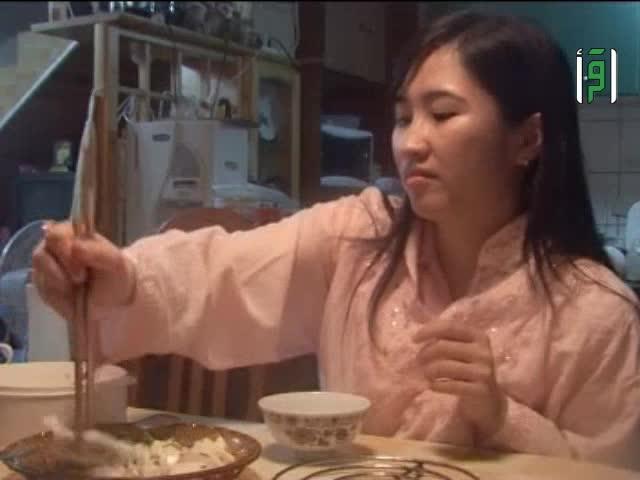 رمضان حول العالم - تايوان - تايبية