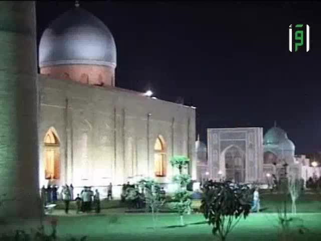 رمضان حول العالم - أوزبكستان