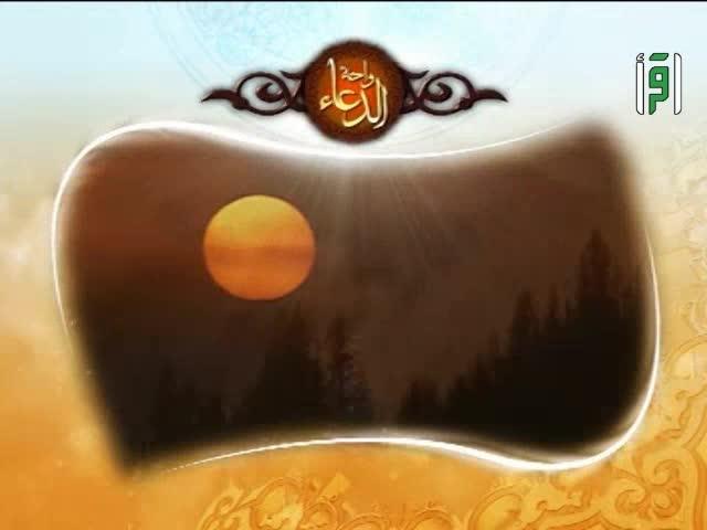 واحة الدعاء - أدعية رمضان12