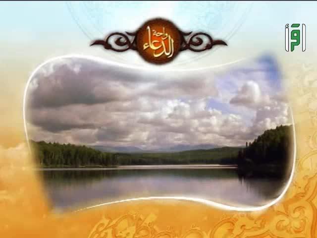 واحة الدعاء - أدعية رمضان8