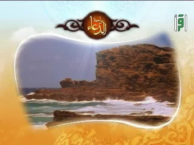 واحة الدعاء - أدعية رمضان11