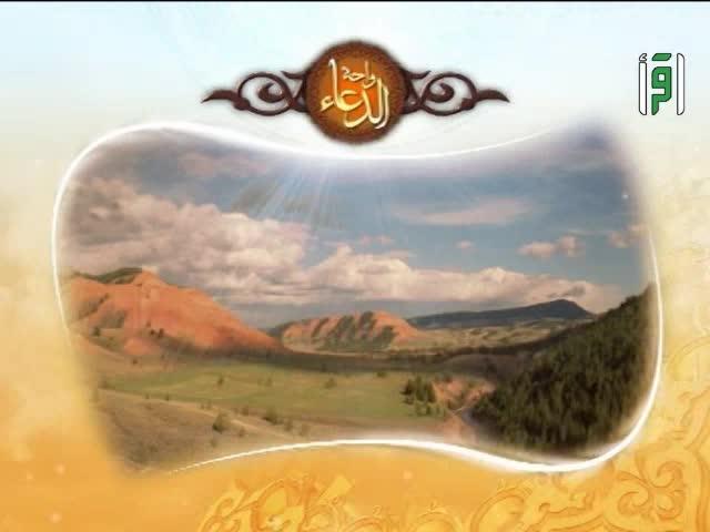 واحة الدعاء - أدعية رمضان7