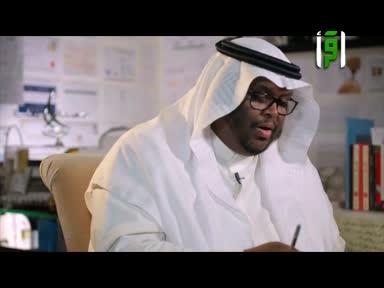 أجود المعاني -ح17 -علي أبو الحسن
