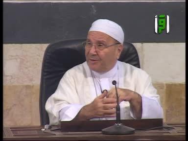 مقاصد الشريعة -ح17- الطلاق -الدكتورمحمد راتب النابلسي