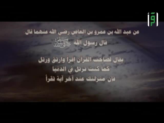 طيب رمضان -شهر القرآن