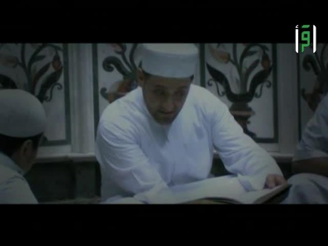طيب رمضان -خشية الله