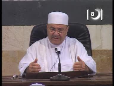 مقاصد الشريعة-ح18-المصائب -الدكتور محمد راتب النابلسي