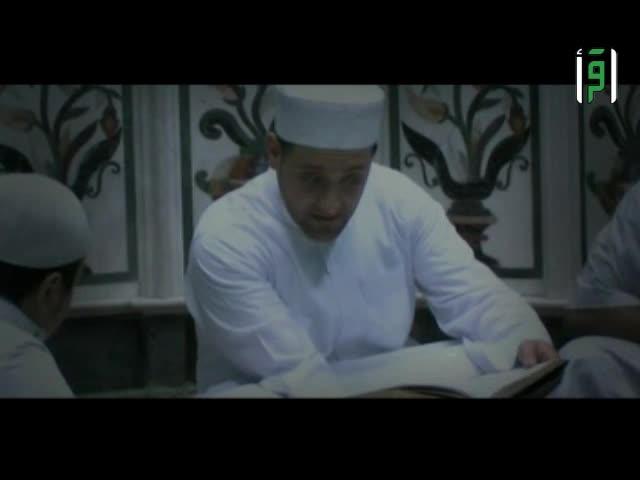 طيب رمضان -محبة الله 1