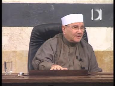 مقاصد الشريعة - ح19- العمل الجزء الثاني - تقديم الدكتور محمد راتب النابلسي