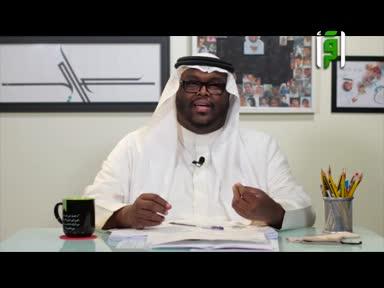 أجود المعاني -ح21- صحبة القرأن 1-  علي أبو الحسن