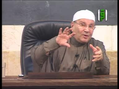 مقاصد الشريعة  -ح21- كسب المال -الدكتورمحمد راتب النابلسي