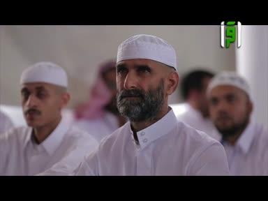 مشروع خادم الحرمين الشريفيين للترجمة الفورية لخطب الحرمين الشريفيين