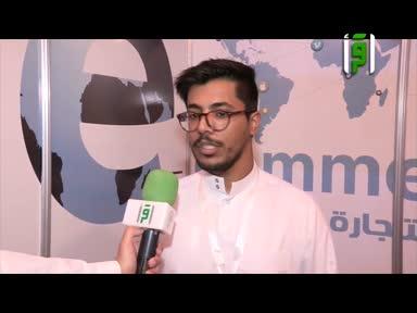 تقارير من ارض السعودية -البوابة الالكترونية