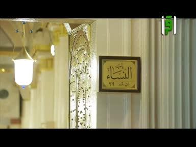 تقارير في رحاب الحرمين -أبواب المسجد النبوي