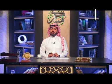 مباركا -ح15دورة اخلاقيات العمل الوظيفي - تقديم أيمن الشريف