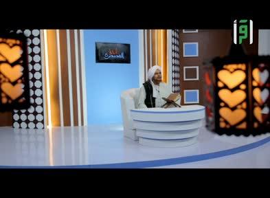 القصص الحق 6 - ح 2 - قصة سيدنا موسى مع فرعون 2 - الشيخ عمر بن حفيظ