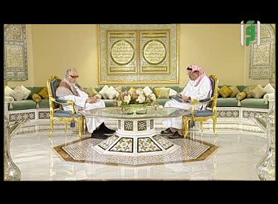 السوق - الحلقة 1- الشفافية - الشيخ صالح كامل